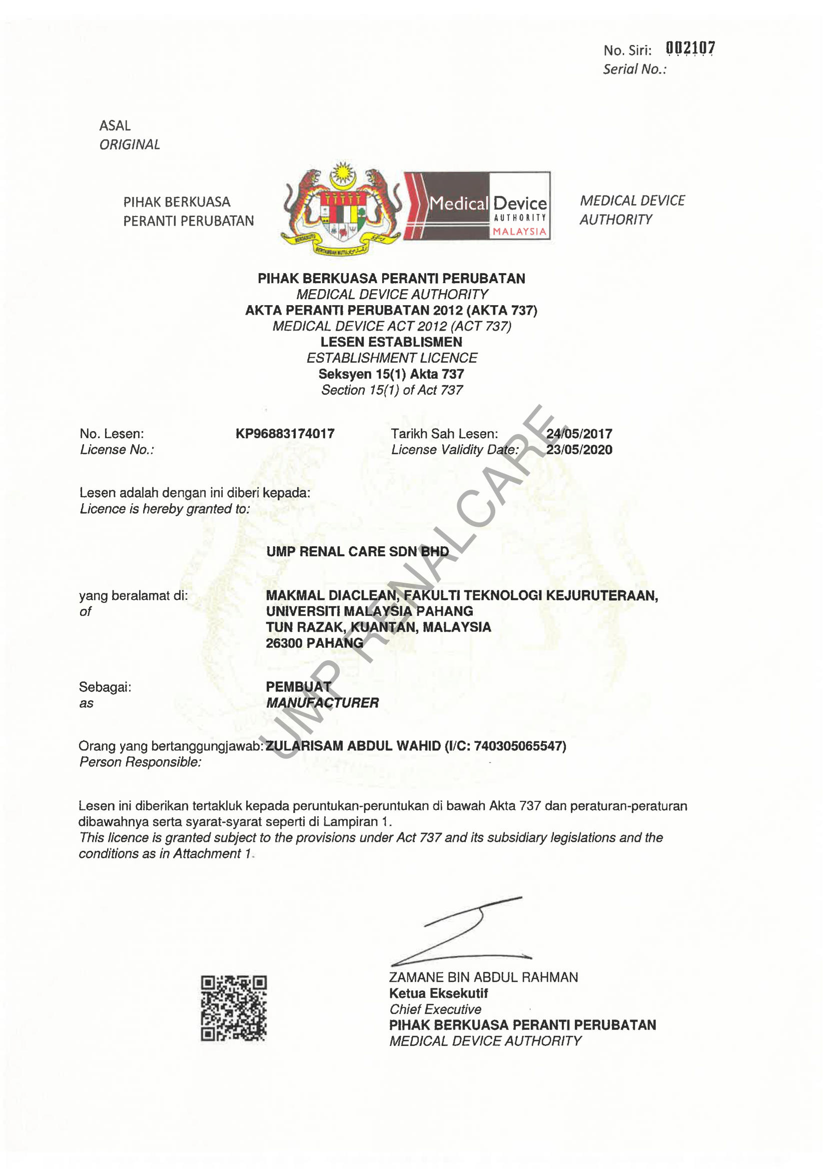 Establishment License