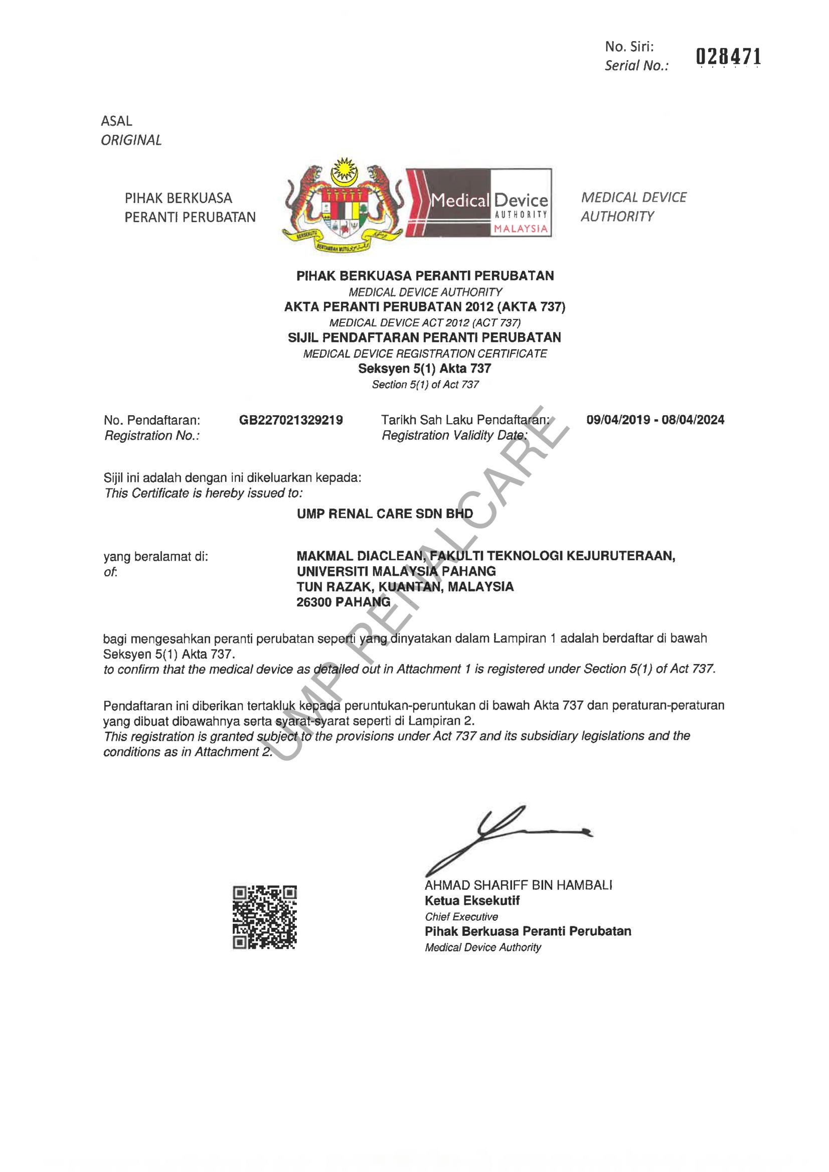 MDA Certificate
